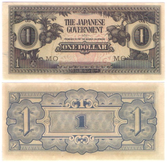 malayajapaneseoccupation1dollarnoteau.jpg